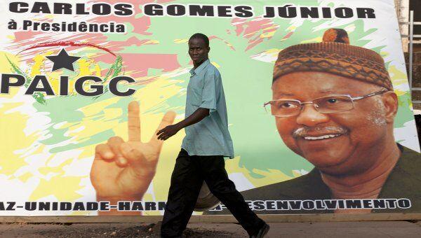 Подготовка в выборам президента в Гвинее-Биссау