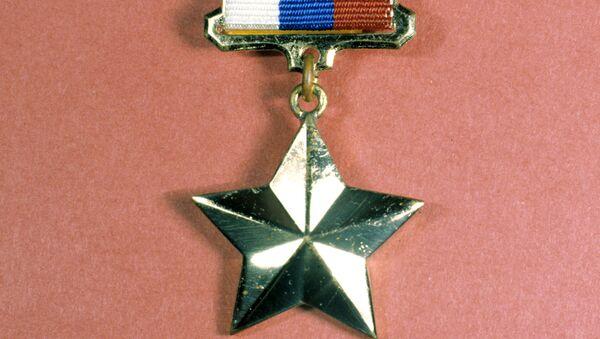 Медаль Золотая Звезда - знак отличия героя России, архивное фото