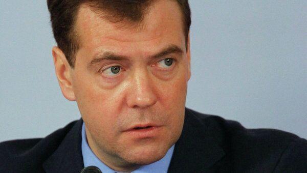 Президент РФ Д.Медведев провел в Арзамасе заседание комиссии по модернизации