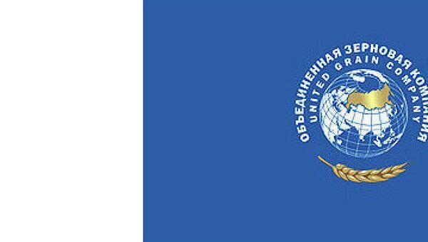Логотип компании «Объединенная зерновая компания». Архив