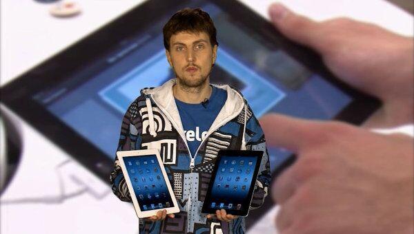 Новый iPad против предшественника: сравнительный обзор