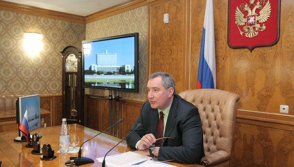 Дмитрий Рогозин проводит совещание с военными учеными в Москве