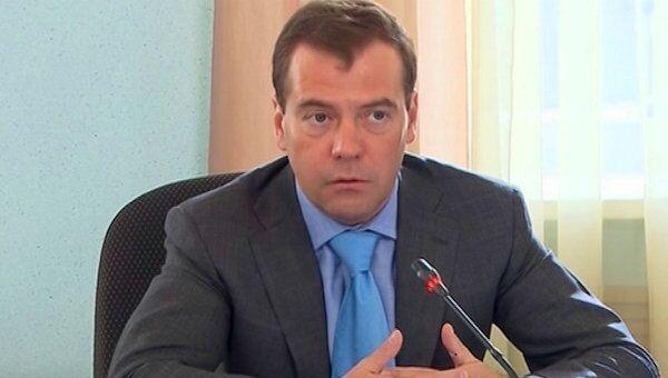 Медведев предложил варианты преодоления кризиса доверия общества к власти