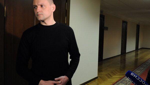 Координатор движения Левый Фронт Сергей Удальцов. Архив
