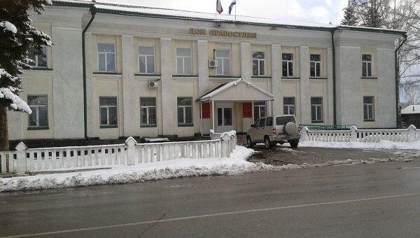 Турочакский районный суд