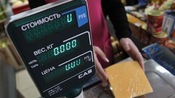 Продажа сыра в Томске. Архивное фото
