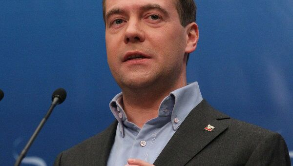 Президент РФ Д.Медведев дал пресс-конференцию в Сеуле