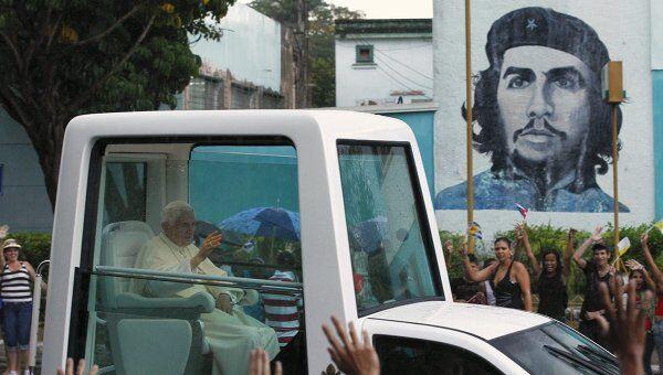 Тропический ливень не помешал кубинцам проводить Папу Римского