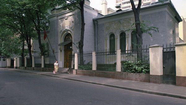 Посольство Королевства Марокко