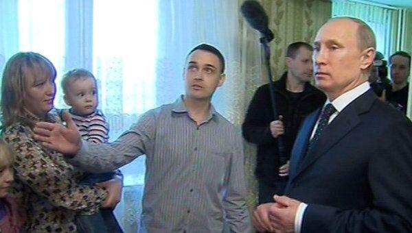 Путин зашел в гости на новоселье к военным летчикам в Энгельсе