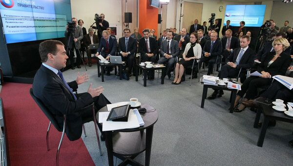 Д.Медведев на заседании рабочей группы Открытого правительства. Архив