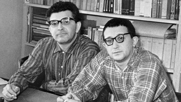 Аркадий и Борис Стругацкие. Архив