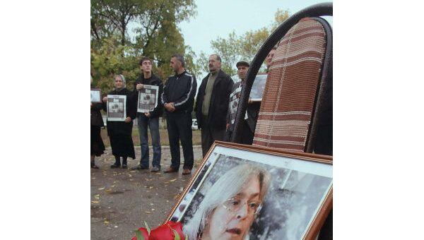 Пикет памяти Анны Политковской