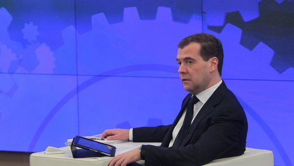 Встреча Д.Медведева с экспертами Открытого правительства