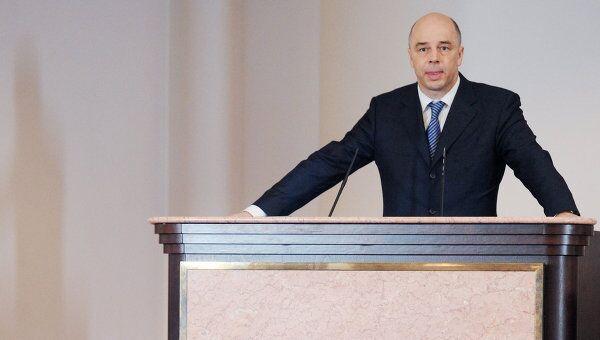 Министр финансов РФ Антон Силуанов на расширенном заседании коллегии Министерства финансов РФ