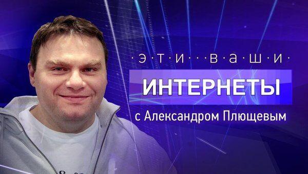 Сергей Доля о том, как стать популярным блогером-путешественником