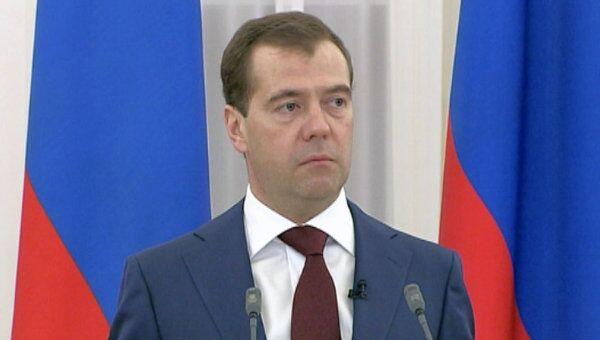 Медведев заявил, что возглавит партию Единая Россия и вступит в ее ряды