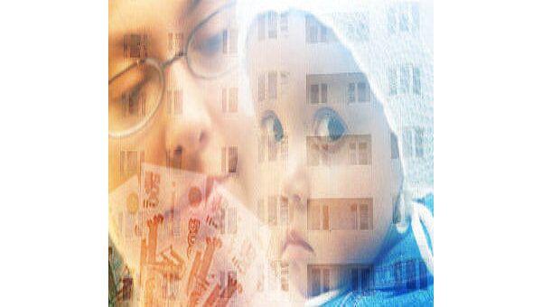 Власти Приамурья помогут выплатить ипотеку семьям, где родился ребенок