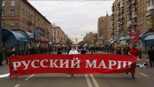 Русский марш. Архивное фото