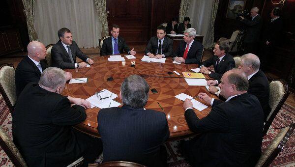 Президент РФ Д.Медведев встретился с руководителями политических партий