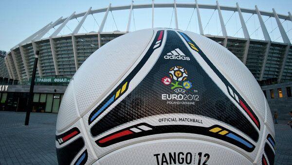 Мяч Евро-2012
