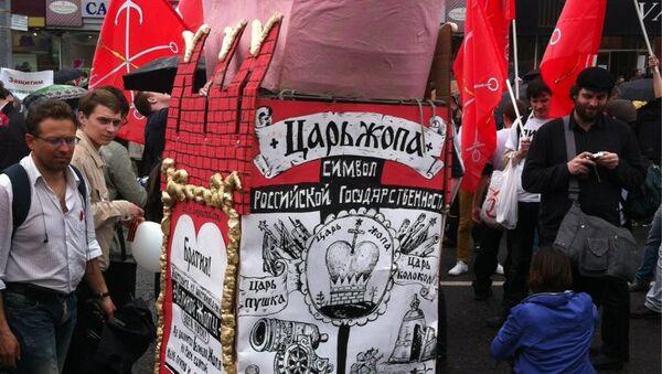 Марш миллионов Москва плакаты репортер