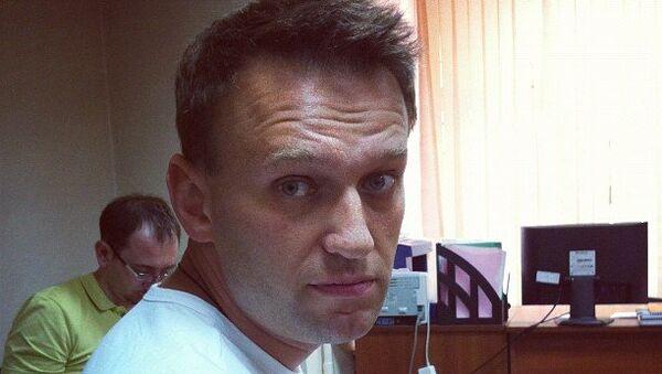 Навальный в ОВД. Архив