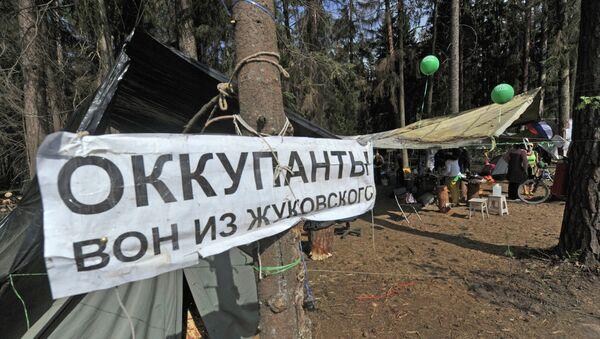Лагерь защитников Цаговского леса