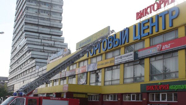 В торговом центре Мичуринский на западе Москвы обрушился потолок