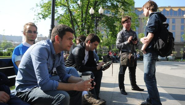 Акция оппозиции на Кудринской площади в Москве