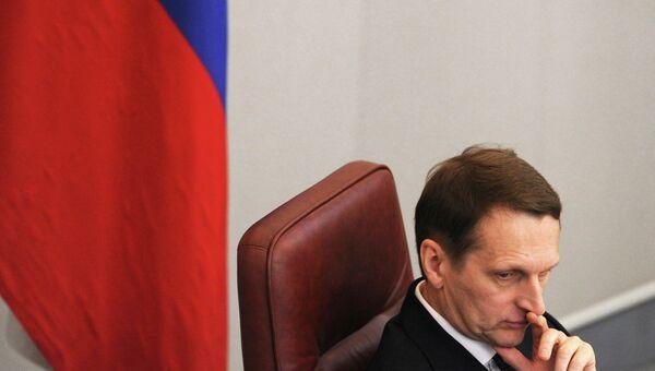 Председатель Госдумы РФ Сергей Нарышкин. Архив