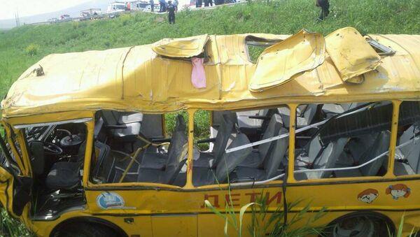 ДТП со школьным автобусом на Ставрополье