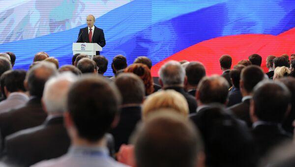 Президент РФ Владимир Путин на XIII Съезде Единой России