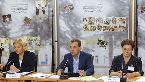 Рабочая поездка Д. Медведева в Троицк