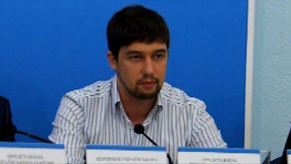 Представитель украинского сектора МММ пояснил, почему приостановлены выплаты