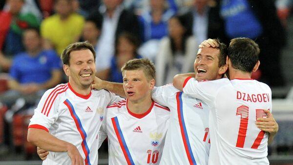 Футбол. Товарищеский матч сборных России и Италии