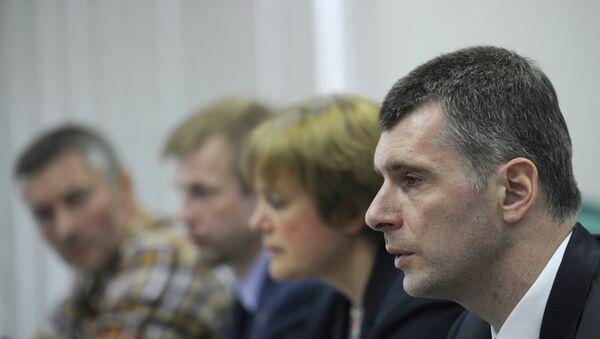 М.Прохоров объявил о создании партии Гражданская платформа. Архив