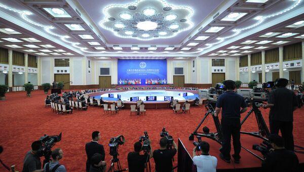 Саммит ШОС в Пекине