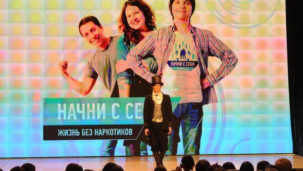 Акция РИА Новости Начни с себя