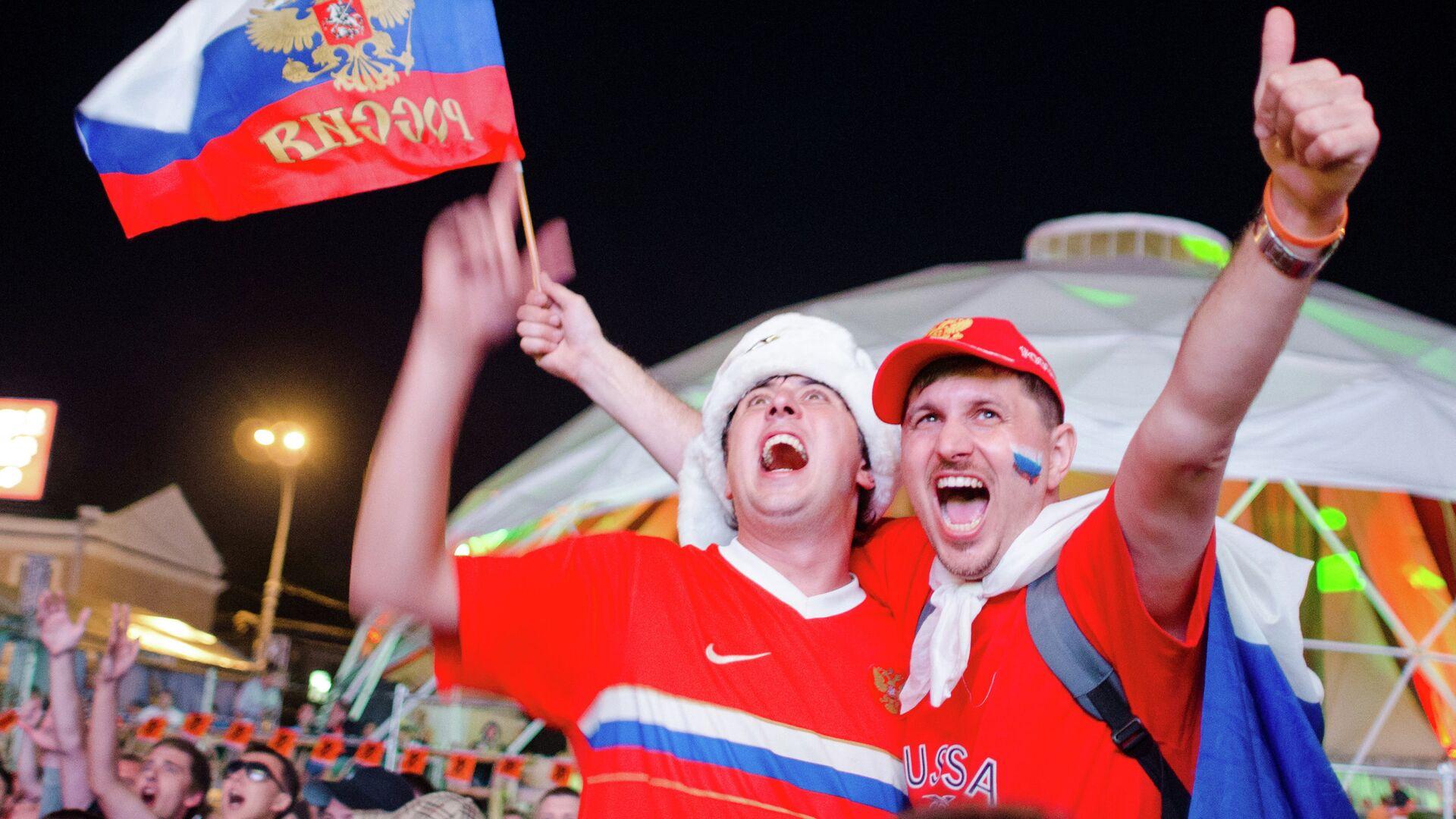 Фан-зона к Евро-2012 в Харькове - РИА Новости, 1920, 02.06.2020