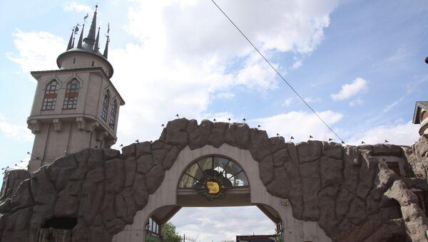 Московский зоопарк . Архивное фото