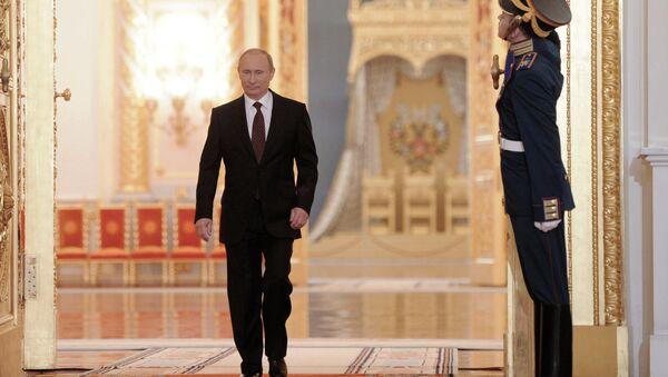 Вручение Государственных премий В.Путиным в Кремле. Архив