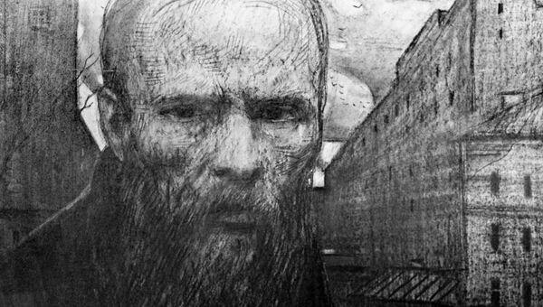 Рисунок Федор Достоевский. Архивное фото
