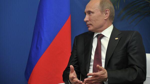 Владимир Путин на саммите G20 в Мексике
