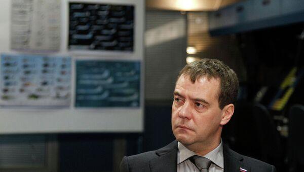 Д.Медведев посещает Московский центр автоматизированного управления воздушным движением во Внуково