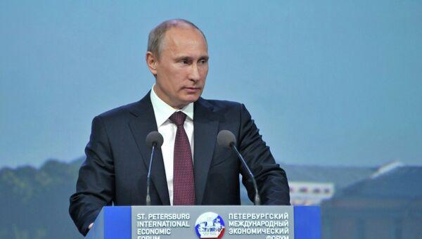 Выступление президента В.Путина на ПМЭФ-2012. Архив