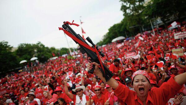 Краснорубашечники в Таиланде, архивное фото