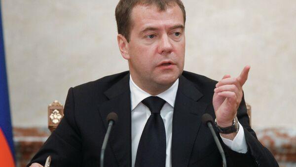 Премьер-министр РФ Дмитрий Медведев. Архив