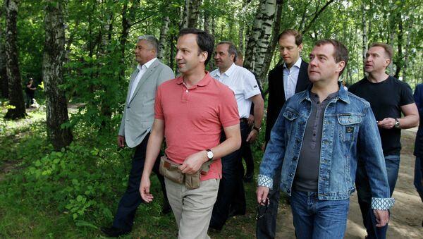 Неформальная встреча членов правительства РФ в Московской обл.