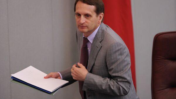 Сергей Нарышкин. Архив